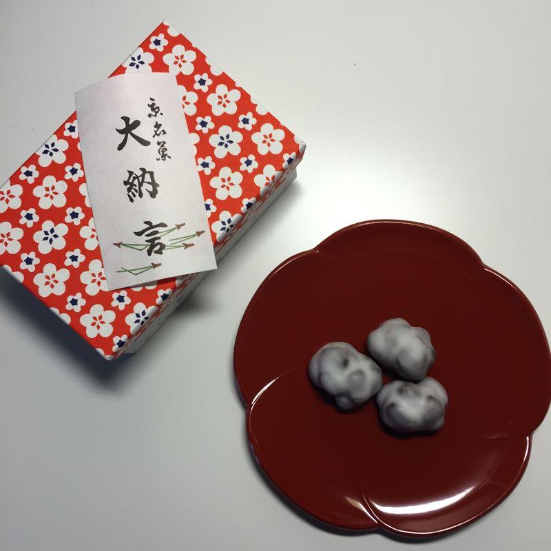 亀谷友永の「岩ごろも」 コーヒーにあう和菓子