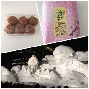うさぎや「シナモンドーナツ」。札幌、大通公園近くに来たならぜひ食べて。珍しいお土産にもなりますよ。