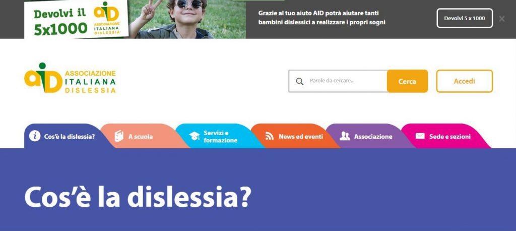 イタリアのディスレクシア協会のサイトを覗いてみました。
