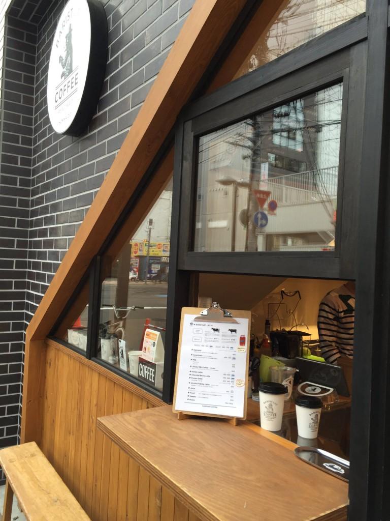 BARISTART COFFEE(バリスタートコーヒー)ミルクと豆にこだわったラテが飲みたいなら【札幌グルメ】