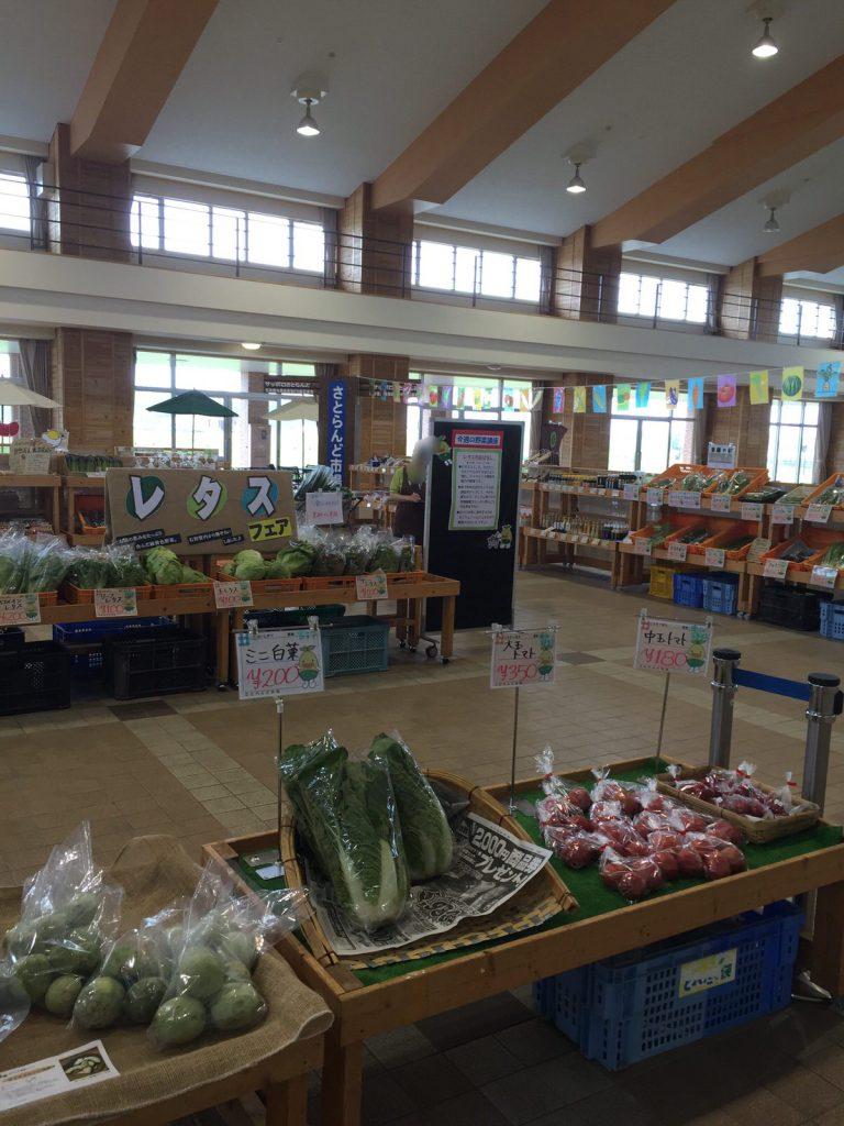 さとらんど市場(サッポロさとらんど交流館)【札幌近郊の直売所】石狩近郊の ドライブで行ける新鮮野菜が買える場所。