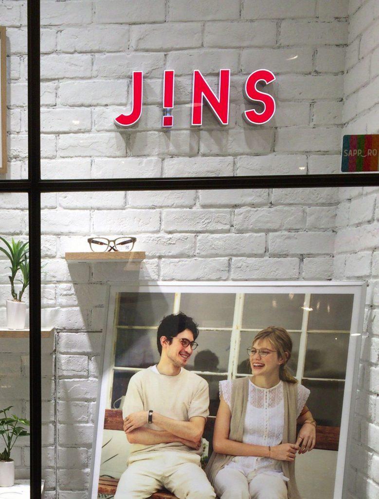 用途に合わせて、フロント部分をワンタッチで変えられるメガネ「Front Switch」。JINSさん、もっとたくさんデザインを作ってください。