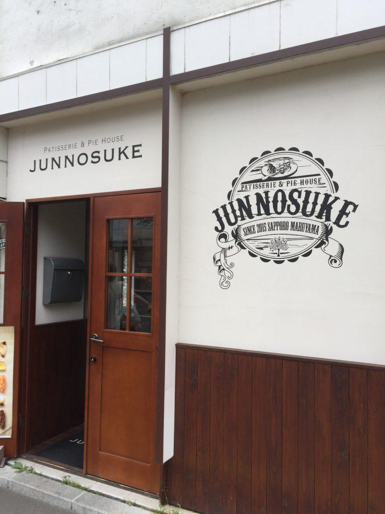 PATISSERIE&PIE HOUSE JUNNOSUK(パティスリーアンドパイ ハウス ジュンノスケ) 丹念に作られたアップルパイを買ってきて実食!【札幌グルメ】