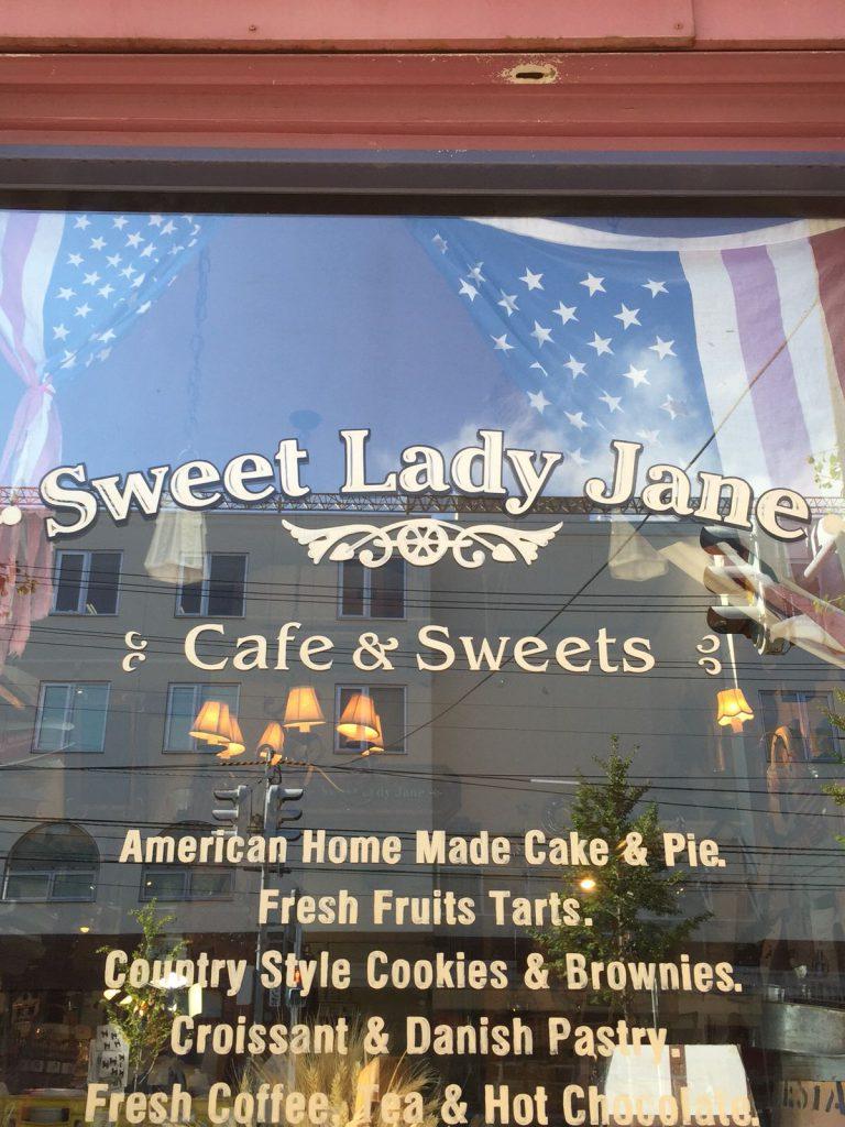 スイート・レディ・ジェーン (SWEET LADY JANE) アメリカンスタイルのスイーツならここ!クッキーもおすすめです。【札幌 中央区】