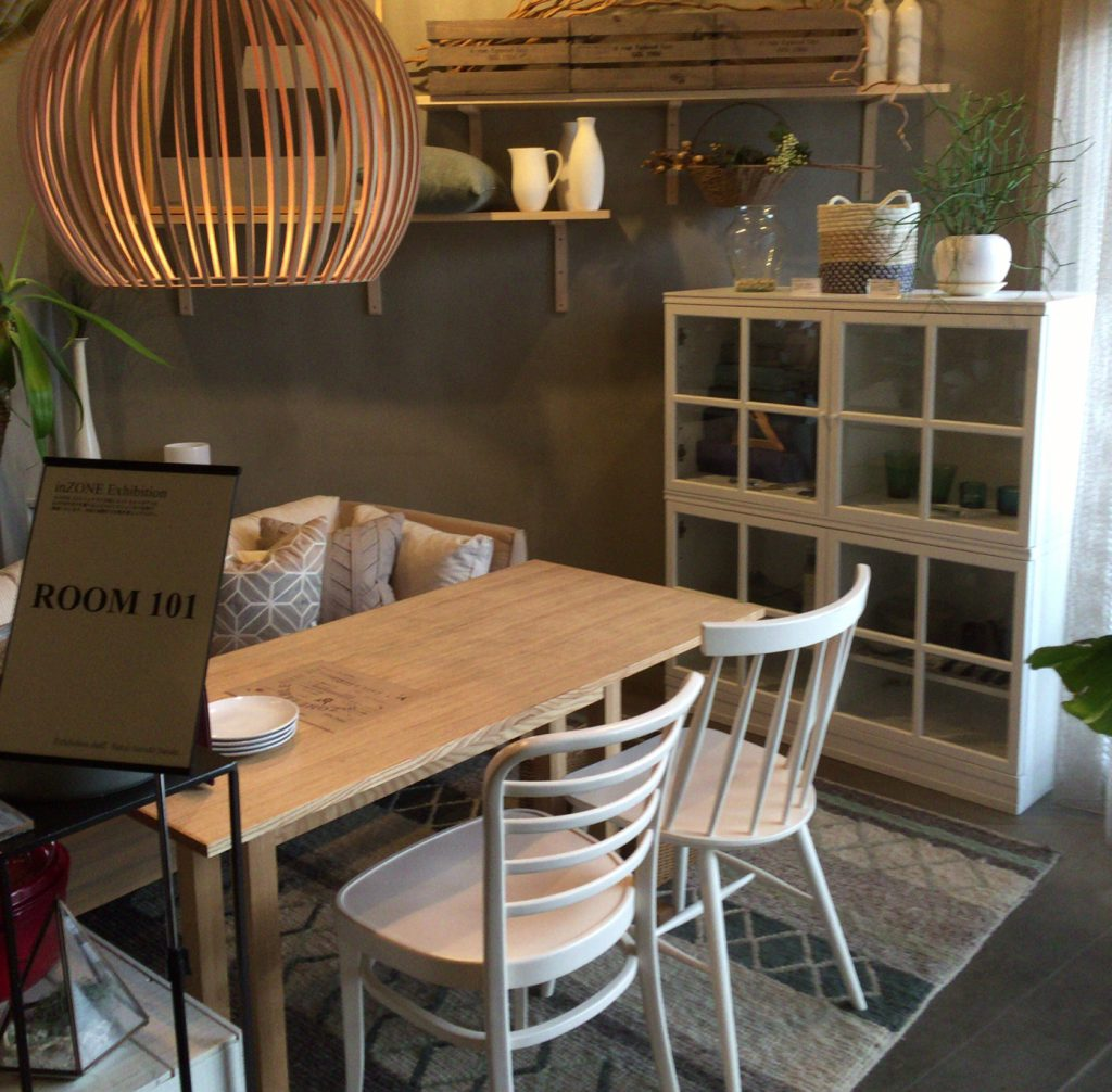 inZONE TABLE (インゾーネ テーブル)センスのいい友達の家にいるみたい。インテリアショップが手がけるカフェ。 【札幌 円山公園 】