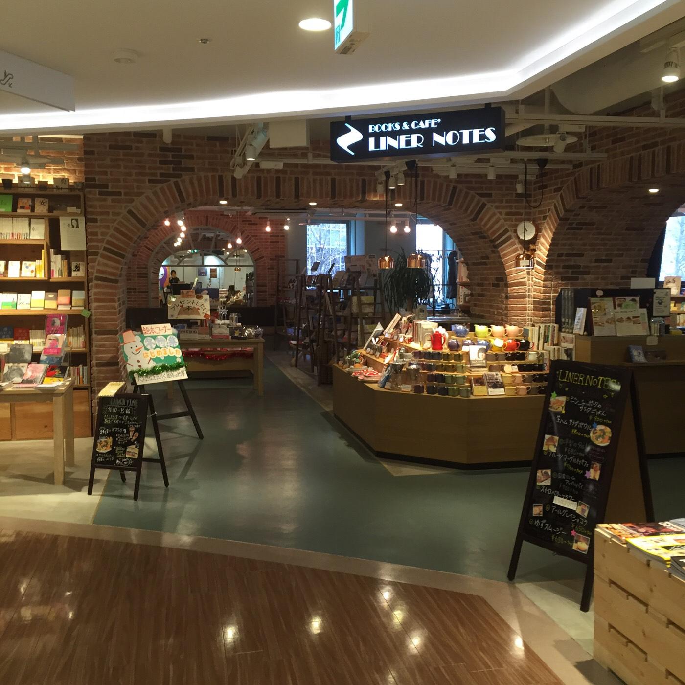 ブックス&カフェ ライナーノーツ (BOOKS&CAFE' LINER NOTES) 都心でのんびり。なにわ書房のブックカフェ。【札幌大通 ランチ】