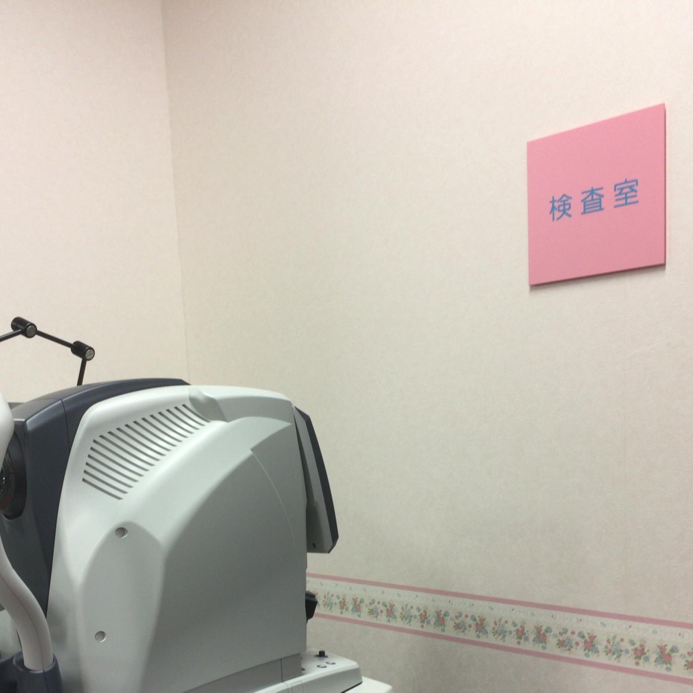 緑内障や加齢黄斑変性など。眼の老化を感じ始めたので眼の健康診断検査をしてきました。