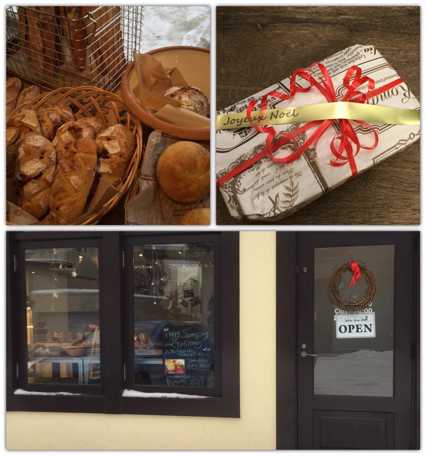 「UNCHAINEDbakery(アンチェインドベーカリー)」 住宅街にそっと建つ素敵なパン屋さん【札幌 西区 宮の沢】