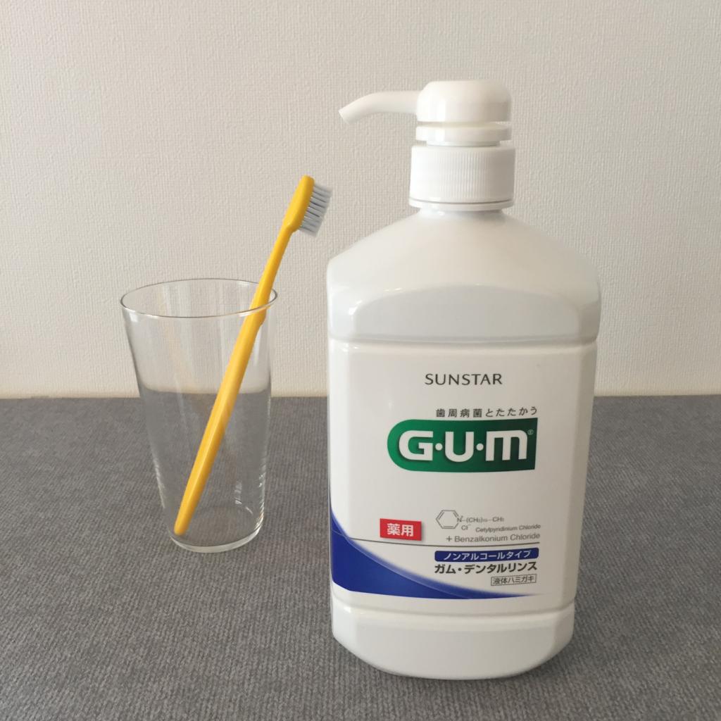 歯のためにデンタルリンスを習慣化。うまく毎日のルーティーンに乗せるための3ステップ。