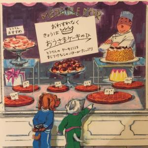 きょうはおうさまケーキのひ!絵本「カロリーヌとおうさまケーキ」に憧れて、ガロッテ・ド・ロアを買うようになった話。