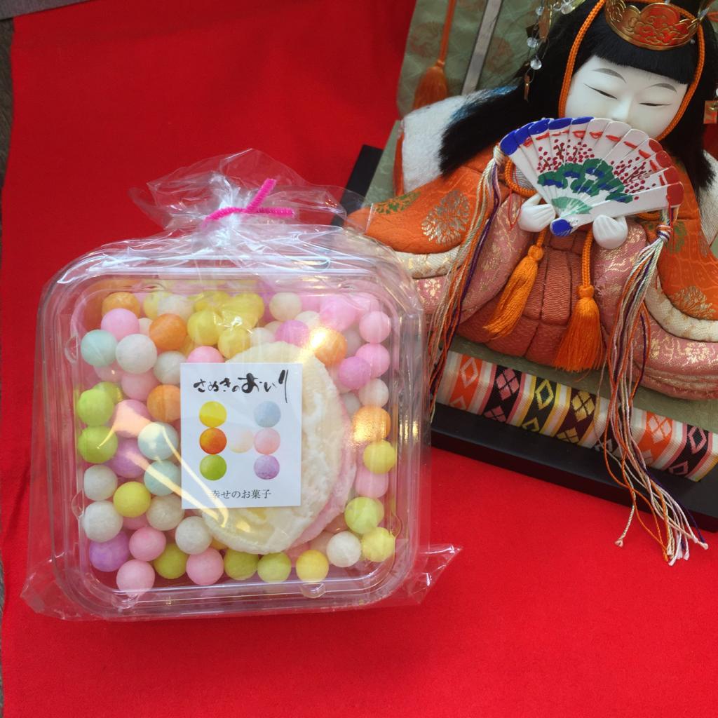 お祝い、ひな祭りにぴったりのお菓子を見つけました。「さぬきのおいり」