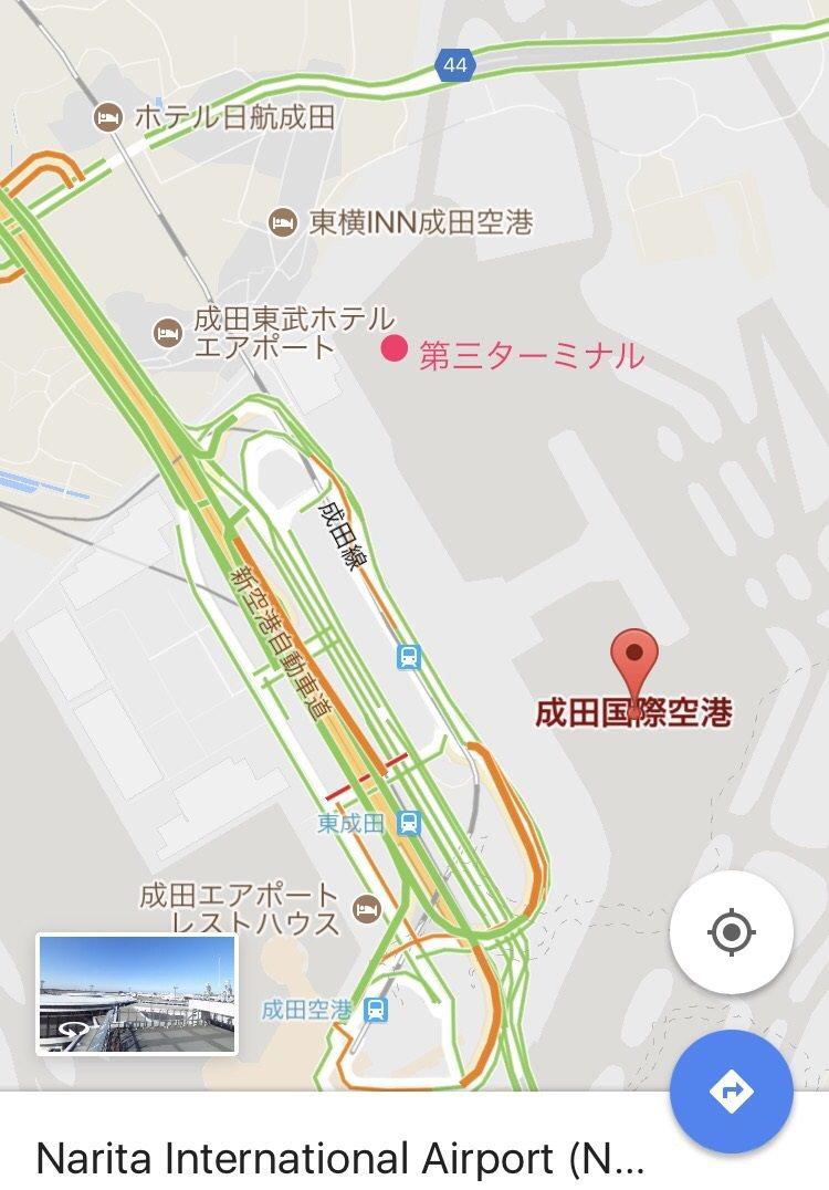 成田第三ターミナルを使う場合に前泊した時の注意点。タクシー使用も検討して良い。【セブ語学留学日記】