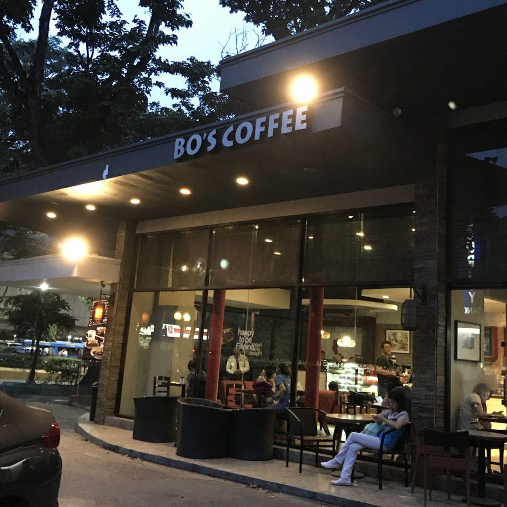 【セブ島お土産】Bo's coffeeのコーヒー豆がおすすめ。フィリピンコーヒーのうんちく付きです。【セブ語学留学日記】