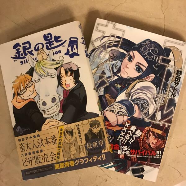 北海道に暮らす私が、実際に読んで面白かった北海道を舞台にした漫画5つ